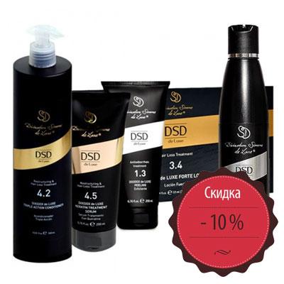 Наборы для комплексного лечения волос